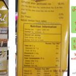 แคลอรี่ในน้ำข้าวกล้องวีฟิต-germinated-brown-rice-milk-calories