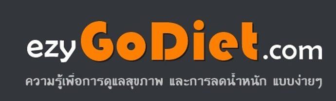 ezygoDIET.com